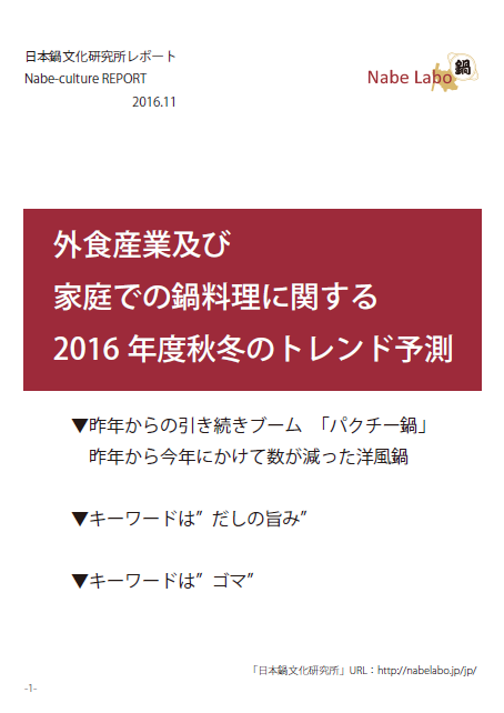 2016-11-08_1304